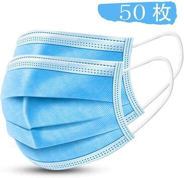 【日本国内発送 営業日2日】(450枚入)フェイスマスク ウイルスカット 感染予防 使い捨て 3層構造 不織布 やわらかな肌ざわり