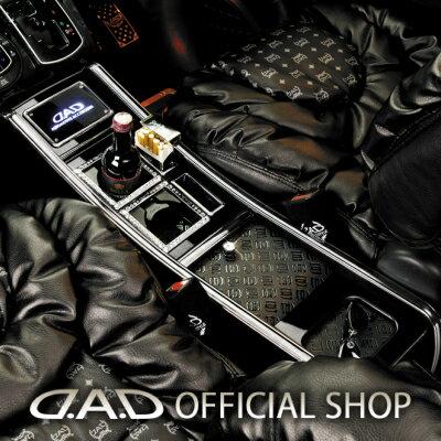内装パーツ, その他 D.A.D () ZWR80 (NOAH) (VOXY) (Esquire) GARSON DAD
