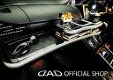 D.A.D フロントテーブル スクエアタイプ トレーデザイン(リーフ/クロコ/ベガ/モノグラム) ZRR80/85系 ノア (NOAH) / ヴォクシー (VOXY) GARSON ギャルソン DAD
