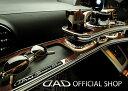 D.A.D フロントテーブル スクエアタイプ トレーデザイン(リーフ/クロコ/ベガ/モノグラム) E15* カローラルミオン (COROLLA RUMION) GARSON ギャルソン DAD