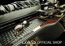D.A.D フロントテーブル スクエアタイプ トレーデザイン(リーフ/クロコ/ベガ/モノグラム) E51系 エルグランド (ELGRAND) 後期 2004年8月〜 GARSON ギャルソン DAD