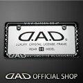 D.A.D(GARSON/ギャルソン)クリスタルライセンスフレームリアモデルブラック/クリスタルJAN4560318721180