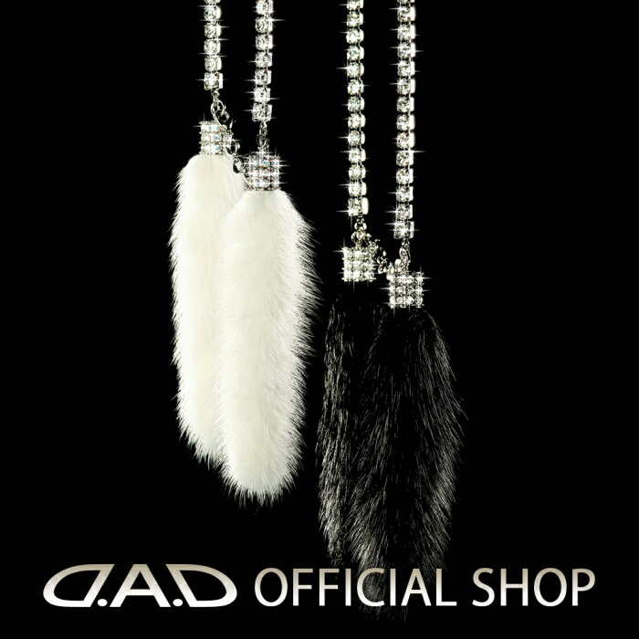 アクセサリー, ルームミラー D.A.D LUXURY GARSON DAD SWAROVSKI