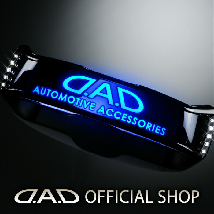 アクセサリー, ルームミラー D.A.D LED GARSON DAD SWAROVSKI