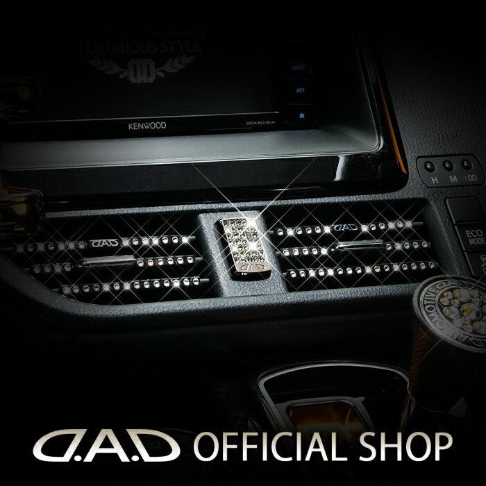 内装パーツ, インテリアパネル D.A.D SB116 T-C80 GARSON DAD SWAROVSKI