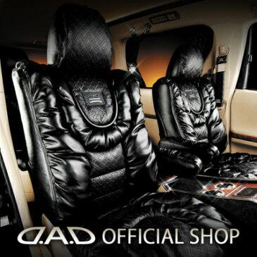 D.A.D ロイヤルラウンジシートカバー ギャザーエディション スタンダードカラー 80/85系 ノア 一台分 GARSON ギャルソン DAD