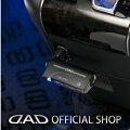 D.A.D(GARSON/ギャルソン)クイックチャージ3.0&オートチャージIC内蔵JAN4560318757233DAD