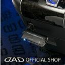 D.A.D クイックチャージ3.0 & オートチャージIC内蔵USB合計最大出力6.0A【iPhone8/8+/X】 ……