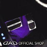 D.A.D(GARSON/ギャルソン)ペダルタイプモノグラム【HA470】(アクセル&ブレーキ)DAD