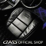D.A.D(GARSON/ギャルソン)シートクッションタイプモノグラムレザー【HA463】JAN4560318757493DAD