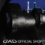 D.A.D(GARSON/ギャルソン)ネック/ヘッドパッドタイプモノグラムレザー【HA462】JAN4560318757523DAD