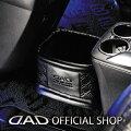 D.A.D(GARSON/ギャルソン)D.A.Dダストボックスタイプモノグラムレザー【HA467】JAN4560318757578DAD