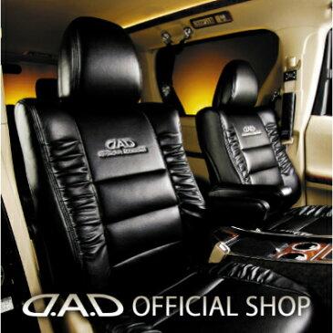 D.A.D ラグジュアリーサイドギャザーシートカバー オールVブラック S331N/S321N ディアスワゴン 一台分 GARSON ギャルソン DAD
