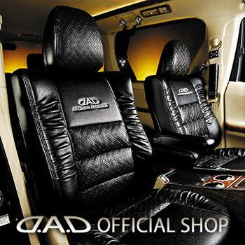 D.A.D ラグジュアリーサイドギャザーシートカバー モノグラムレザー/ディルス GP5/GP6系フィット ハイブリッド 一台分 GARSON ギャルソン DAD