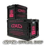 DADギャルソンD.A.Dコンテナボックス20Lブラック/ピンクHA574折りたたみコンテナGARSON