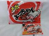 メガカットよっちゃん(50g×10袋入り)ボリューム満点まんぷくサイズです☆