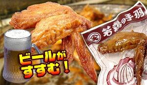 【ブロイラー】若鶏の手羽【オオニシ】手羽先(1本×10入り)ケンミンShowでまたまた紹介されました☆注文受付順に、現在は3営業日以内で発送させて頂いております。