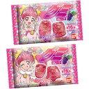 【バンダイキャンディ】50円 スター☆トゥインクル プリキュアグミ(10袋入)