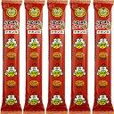 【おやつカンパニー】80円 ベビースターラーメン丸ミニ〈チキン味〉(12袋入)    {大人買い 駄菓子...