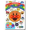 【不二家】120円 6本アンパンマンスティックキャンディ (