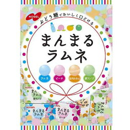 【ノーベル製菓】200円 まんまるラムネ80g(6袋入)