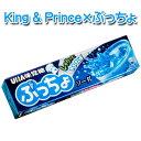 【キンプリ×味覚糖】100円 King & Prinちょ ぷっちょ〈ソーダ〉 (10個入)     {King & Prince キンプリ キング&プリンス}