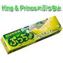 【キンプリ×味覚糖】100円 King & Prinちょ ぷっちょ〈イバラキングメロン〉 (10個入)     {King & Prince キンプリ キング&プリンス}