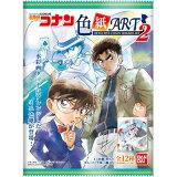 【バンダイキャンディ】280円 名探偵コナン色紙ART2(10袋入)