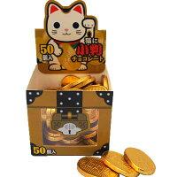 【やおきん】12円 猫に小判チョコレート(50枚入)   {駄菓子屋 だがし チョコレート バレンタイン}