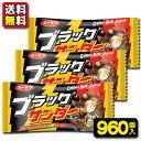 【送料無料】【まとめ買い】【有楽製菓】30円 ブラックサンダ
