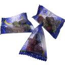【タクマ食品】20円 月の小石チョコ(50個入) その1