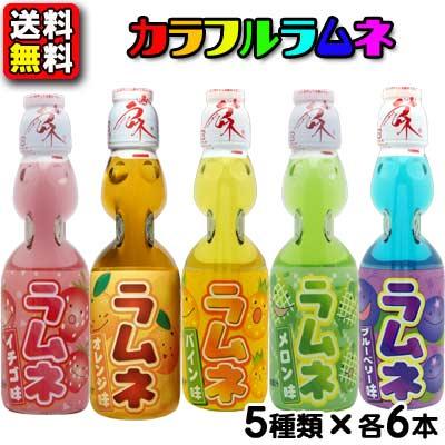水・ソフトドリンク, 炭酸飲料 5 200ml(56)
