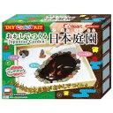 【ハート】500円 おかしでつくる日本庭園(6個入) - 駄菓子ワールド