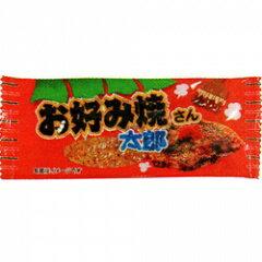 【駄菓子】10円 お好み焼さん太郎(60個入)