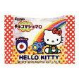 【駄菓子】10円 ハローキティチョコマシュマロ(30個入)