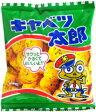 【駄菓子】20円 キャベツ太郎(30個入)