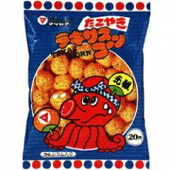【駄菓子】20円 テキサスコーン たこやき(30個入)