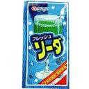 【松山製菓】20円 フレッシュソーダ(50袋入)