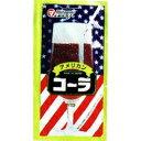 【松山製菓】20円 アメリカンコーラ(50袋入)