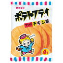 【東豊製菓】35円 ポテトフライ フライドチキン味(20袋入)   {だがし 駄菓子屋 大人買い スナック菓子}