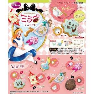 350円 ディズニーキャラクター「不思議の国のミラーマスコット」(6個入)