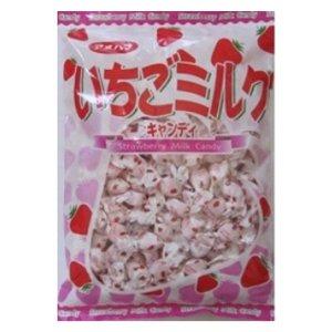 【徳用大袋】 アメハマ いちごミルクキャンディー 1kg
