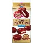 220円 プチチョコパイ(5個入)