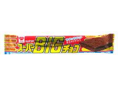 【駄菓子】50円 スーパーBIGチョコ (20個入)