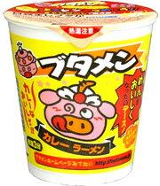 【駄菓子】70円 ブタメン カレー味 (15個入)
