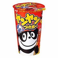 【明治製菓】130円 ヤンヤンつけボー チョコクリーム(10個入)