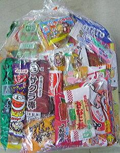 1000円 駄菓子MAX 【駄菓子】【お菓子セット】【お菓子詰合せ】