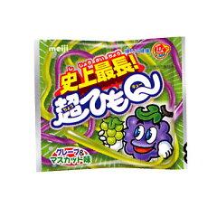 【明治製菓】60円 超ひもQ グレープ&マスカット(20個入)