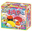 250円 ポッピンクッキン たのしいおすしやさん  (5個入)