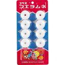 【駄菓子】【コリス】60円 フエラムネ(20個入)